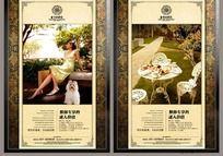 优雅浪漫上流社会生活系列广告