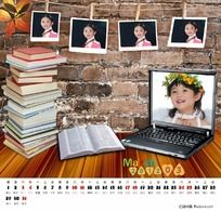 2012年儿童台历模板 时光记忆03