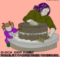 磨面的奶奶和孙女卡通图片psd源文件