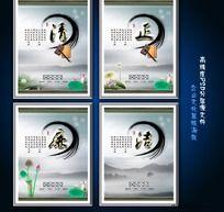 中国风廉政文化企业挂图展板模板psd