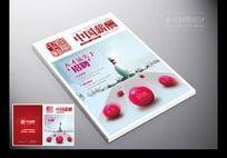 中国薪酬杂志封面设计