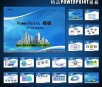 8款 蓝色科技地球企业PPT下载