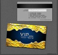 精美花纹 高档VIP贵宾卡设计