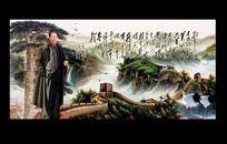 毛主席长征横幅装饰画