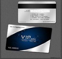 尊贵高档VIP贵宾卡设计
