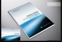 科技环保企业宣传册封面设计