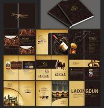 精美房产 酒店画册设计