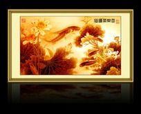 金色荷花锦鲤图