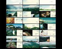大山之美房地产楼书宣传册设计