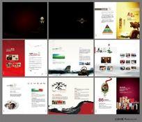 龙润茶宣传册