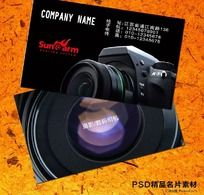 摄影名片PSD素材