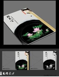 中国风 房产画册封面设计