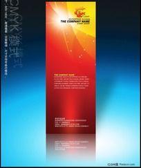 10款 红色展架背景素材PSD下载