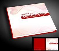中国风古典画册封面图片
