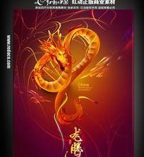 龙腾中国春节海报 龙年海报