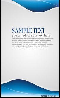 简洁企业展板模版设计