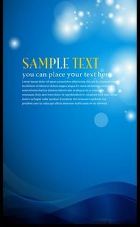 蓝色炫光科技展板设计
