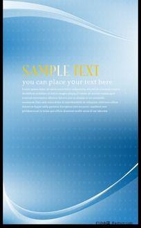 蓝色简洁企业展板
