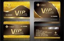 PVC卡 VIP贵宾卡