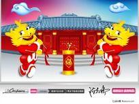 2012龙年新春海报设计