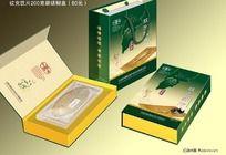 党参 中药材保健包装盒设计 PSD