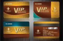酒店VIP卡 娱乐场所VIP卡