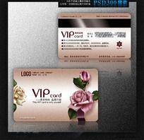 VIP会员卡 贵宾卡 PVC卡设计