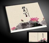 中国风书籍封面设计
