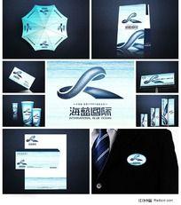 海蓝国际地产VI提案设计稿