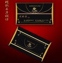 黄金花纹黑色精品商务名片