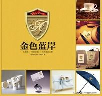 尊贵房地产logo设计 VI设计