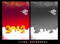 2012龙年春节海报背景设计