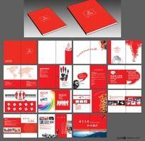 精美大气广告公司宣传画册设计