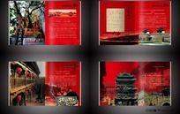 山西旅游画册