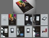 数码产品宣传册