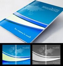 精美大气科技画册封面设计