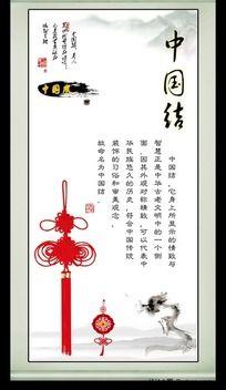 中国结展板
