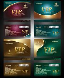 酒店VIP贵宾卡 娱乐会所VIP卡