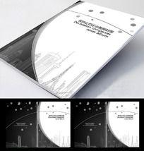 装修公司宣传册封面设计