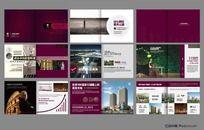 陆和御景城房地产楼书设计画册