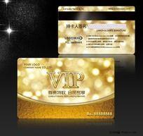 12款 尊贵华丽金色VIP卡素材PSD设计稿下载