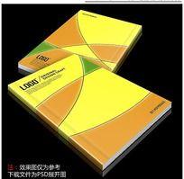 黄色国外画册封面设计
