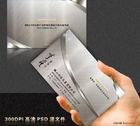 高档金属质感商务名片设计