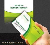 绿色科技名片设计
