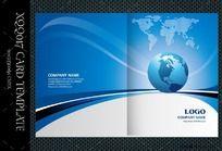 蓝色大气企业宣传画册封面设计