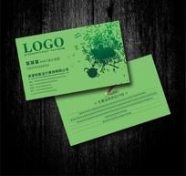 淡绿色 广告公司名片设计