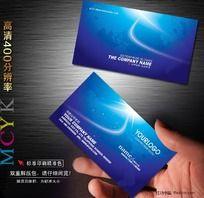 蓝色科技名片 IT电脑网络电子信息名片