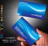 蓝色科技名片IT电脑网络电子信息名片