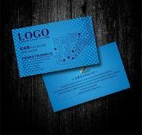 蓝色系 电子服务行业名片设计