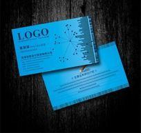 蓝色系 电子行业名片设计
